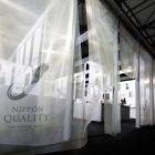 NIPPON QUQLITY  Gift Show 2019
